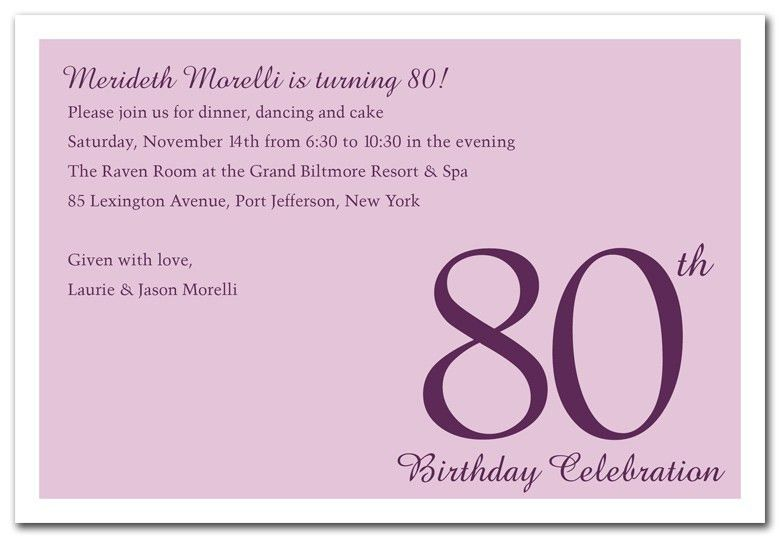 80Th Birthday Invitation Wording | badbrya.com