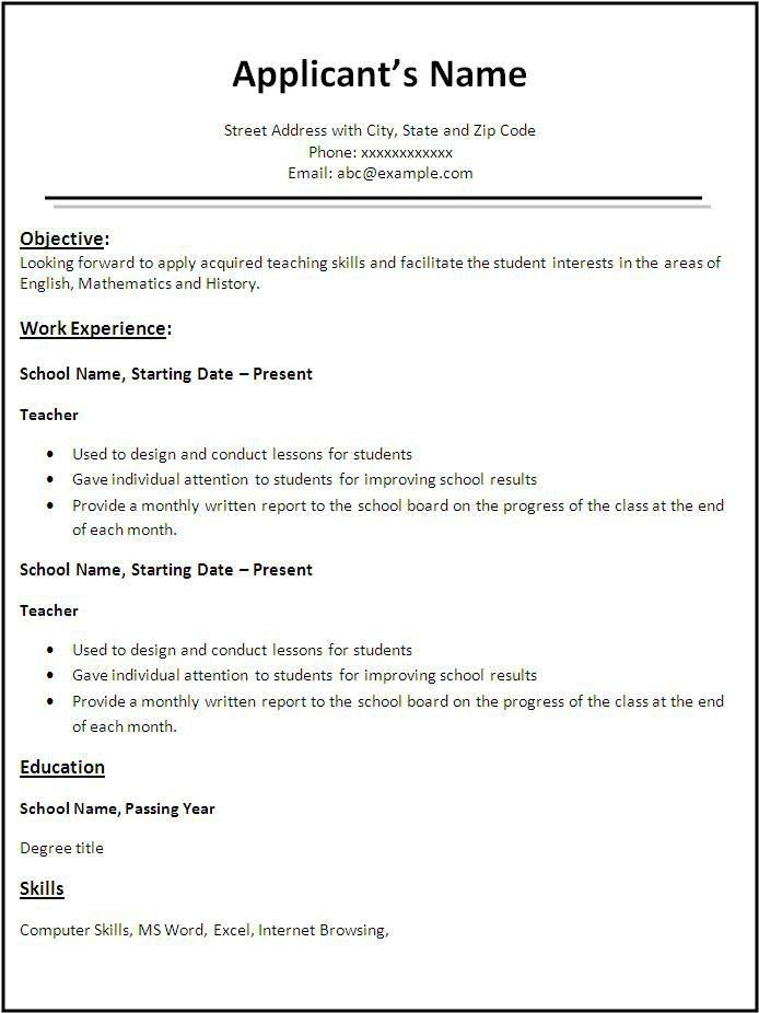 Updated Resume Format 2016 Chronological Resume Template Resume ...