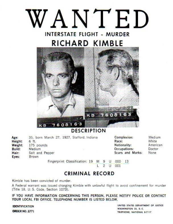 The Bourne Supremacy, Wanted Poster, Matt Damon - Reel Art