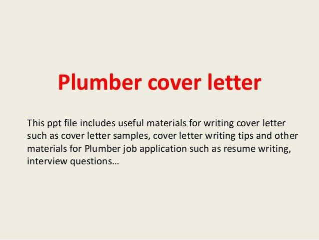 Plumbers Assistant Cover Letter