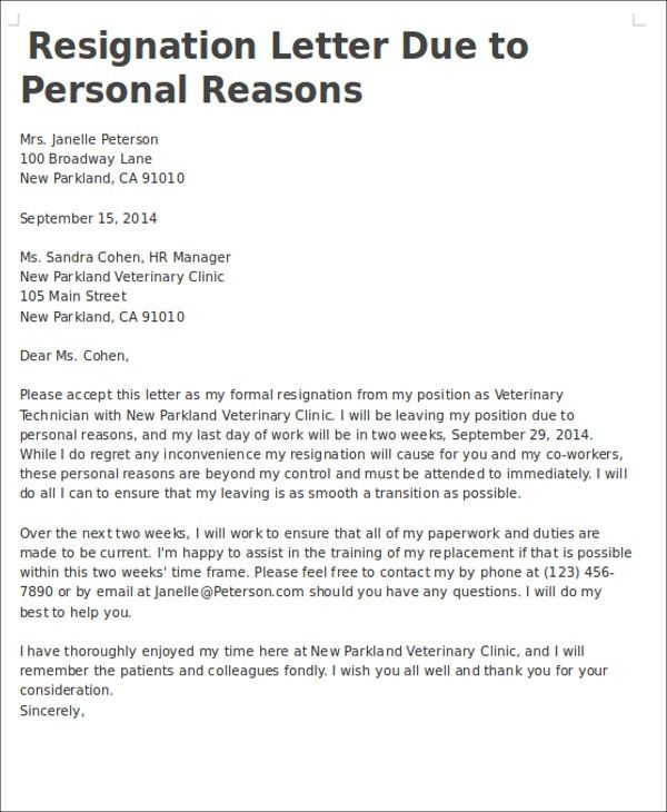 7+ Personal Reasons Resignation Letters - Free Sample, Example ...