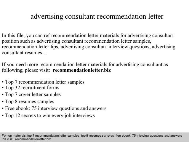 Advertising consultant recommendation letter