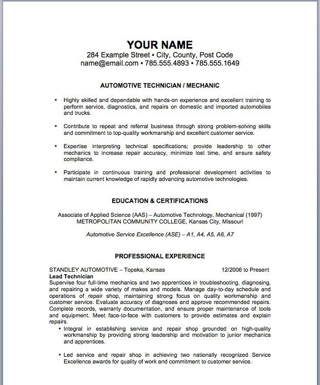 Sample Resume For Automotive - http://jobresumesample.com/1084 ...