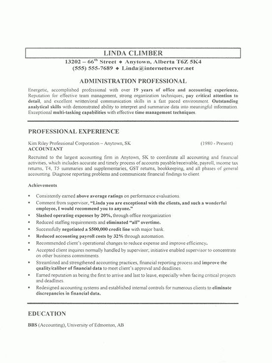 sample of a resume for a job simple job resume template resume ...