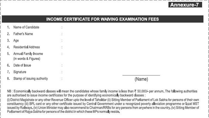 RRB : Download Forms-Income Certificate | RRB PORTAL - NTPC, ALP ...