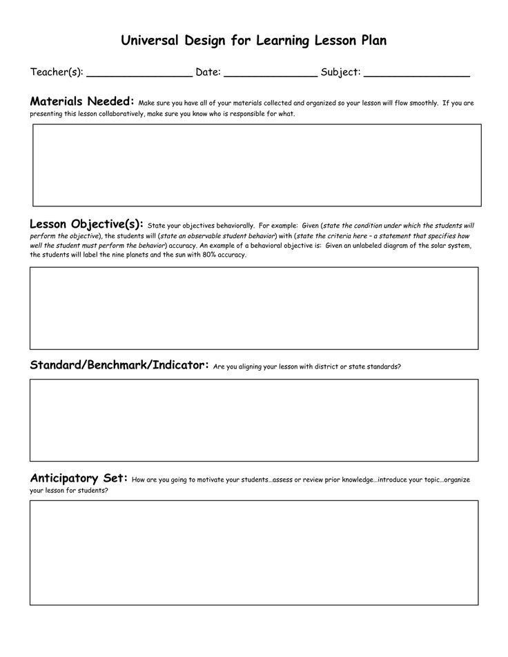 Sample Art Lesson Plans Template. Art Lesson Plans Template Doc ...
