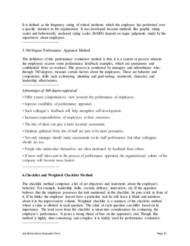 School administrative assistant performance appraisal