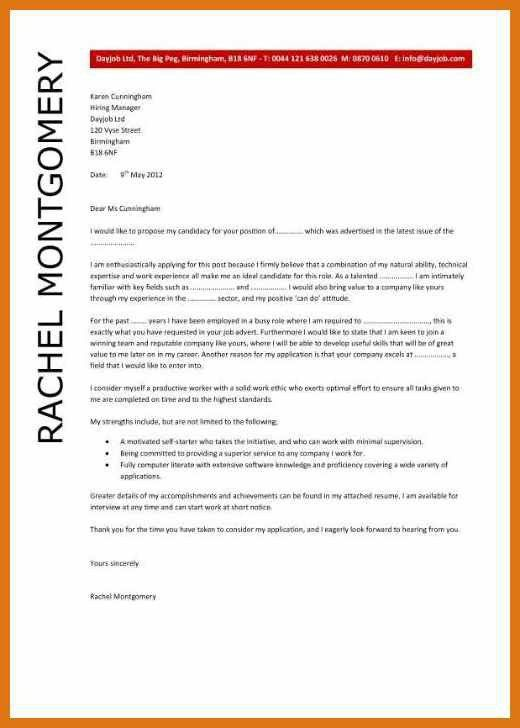 sample cover letter 3. formal cover letter format pay someone to ...