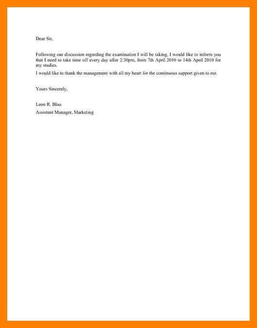 5+ simple leave letter format for office | simple cv formate