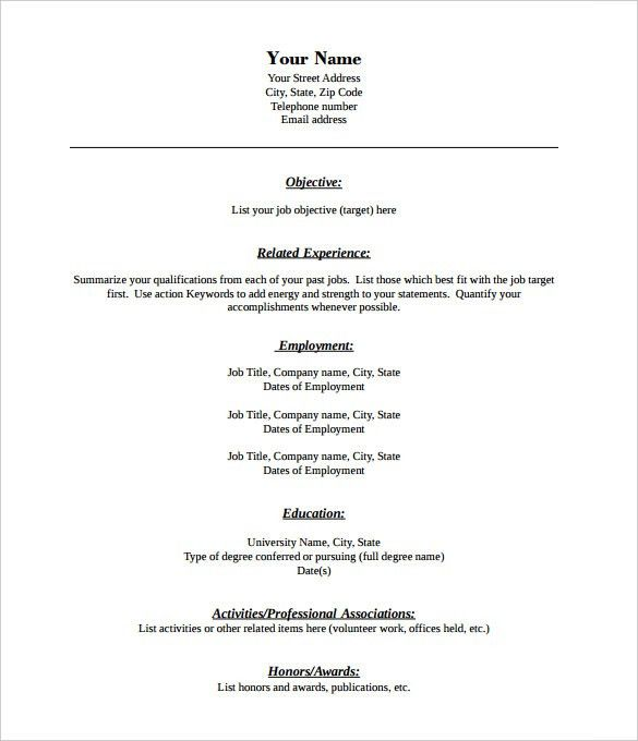 resume sample supermarket cashier job duties for resume cashier ...
