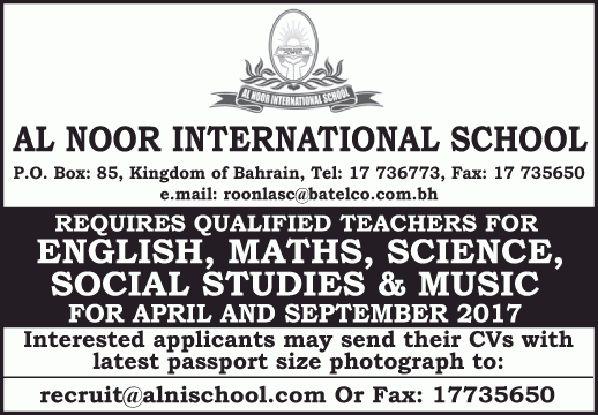 Apply for English Teacher, Math Teacher, Science Teacher, Social ...