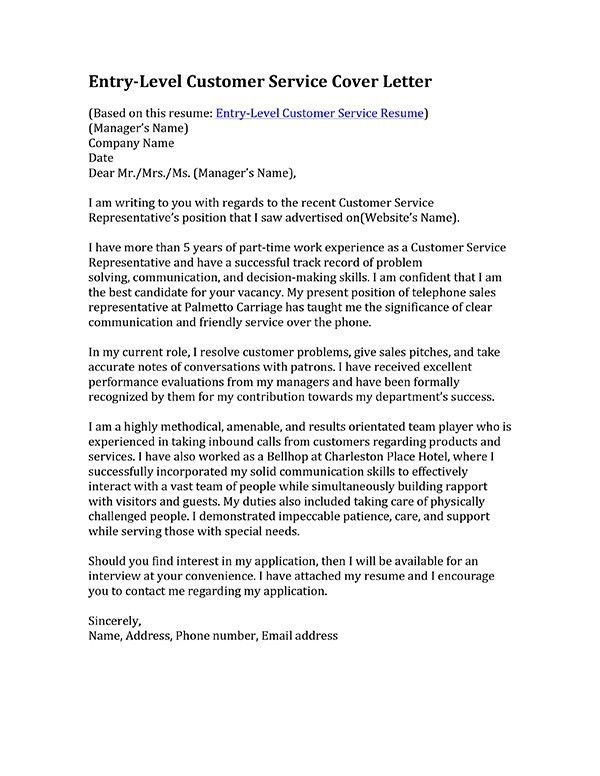 Cover Letter Customer Service Best College Application Essay ...