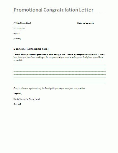 Promotion Congratulation Letter - This letter is also written by ...