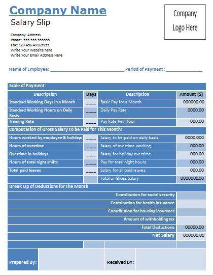 Salary Slip Format | Graphics and Templates