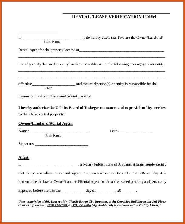 Rental Verification Form. Rental Application Template 42 42 Rental ...
