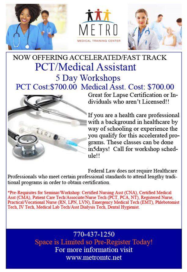 5-Day Patient Care Technician - Metro Medical Training CenterMetro ...