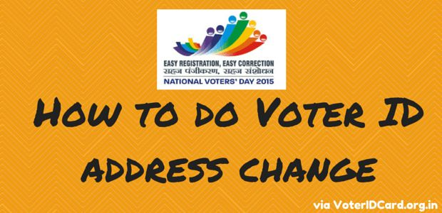 Voter ID Address change - How to do Change of Address in Voter ID ...