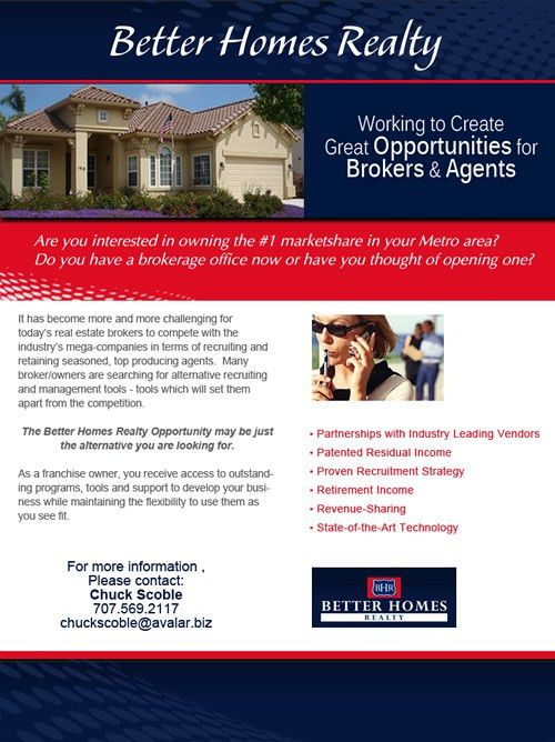 Real Estate Agent Email Recruiting Flyers | eCampaignPro