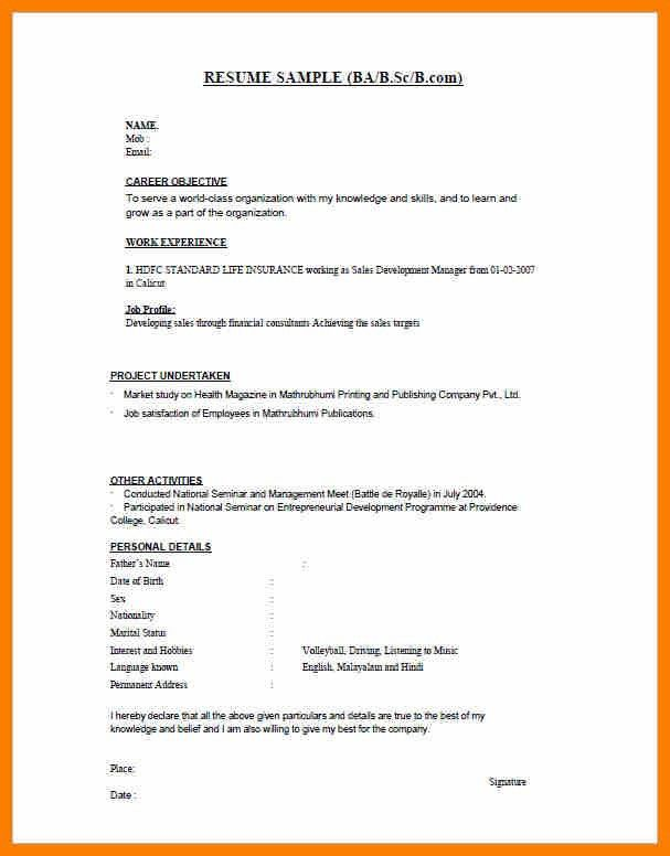 8+ resume content for freshers   sephora resume