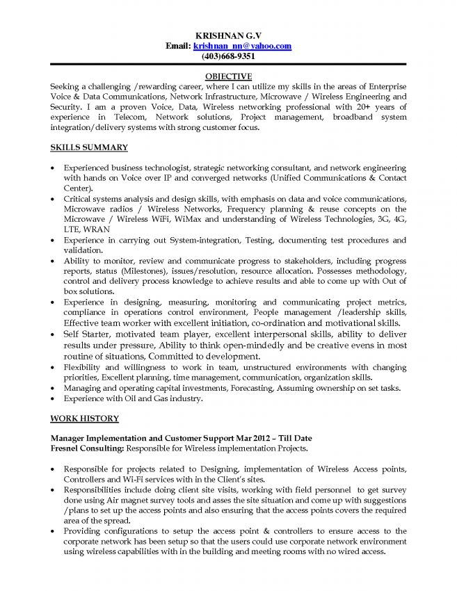 8 Wireless Sales Resume Resume mobile sales manager resume. resume ...