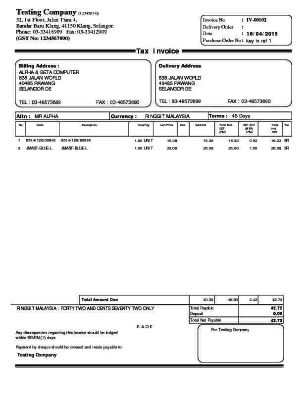 Alpine Tech :: Sales Invoice