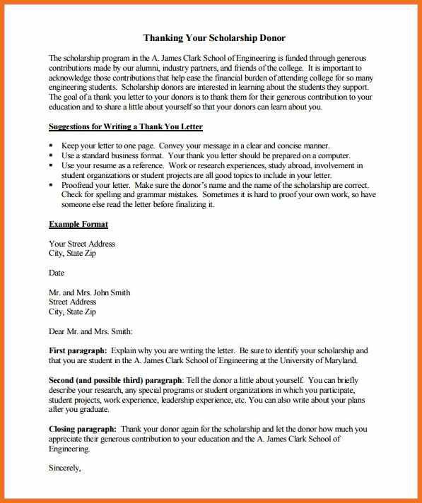 nursing essay for scholarship Stand out and win over the admissions board