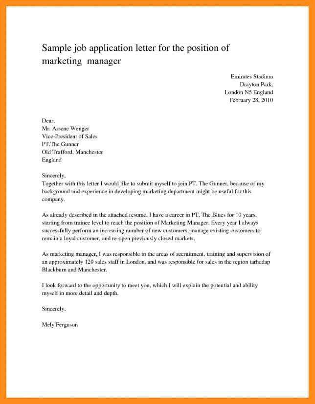 Sample Application Letter Format. Application Letter Samples For ...