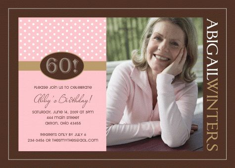 Sample Birthday Invitation Wording For Adults | DolanPedia ...