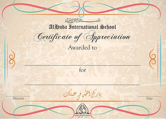 10+ Certificate of Appreciation Templates - Word Excel PDF Formats