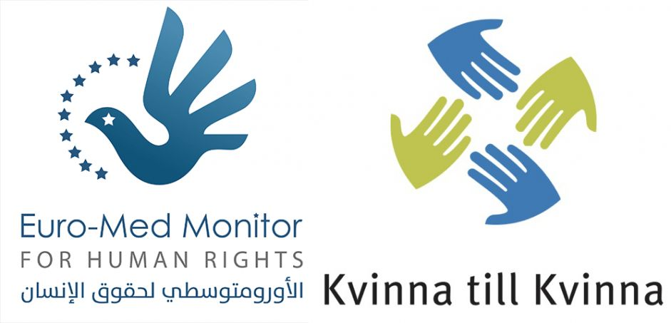 Euro-Mediterranean Human Rights Monitor- Job Opening: Project ...