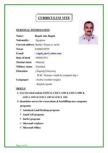 "land surveyor <a href=""http://resume.tcdhalls.com/resume-ex.html ..."