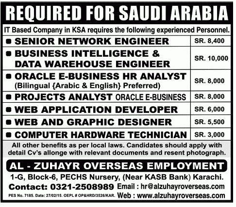 Sr Network Engineer Job in Saudi Arabia IT Based Company, Data ...