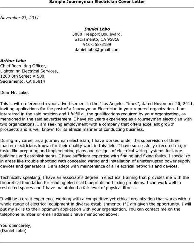 Air Transportation Apprentice Cover Letter
