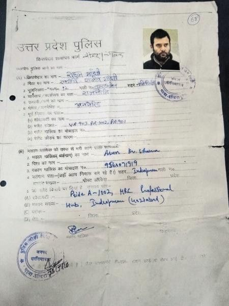 Ghaziabad Police Verify Rahul Gandhi As 'Servant/Driver' In A ...