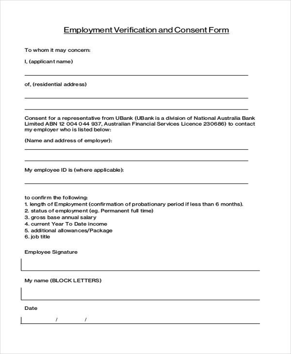 Sample Job Verification Form - 8+ Free Documents in PDF