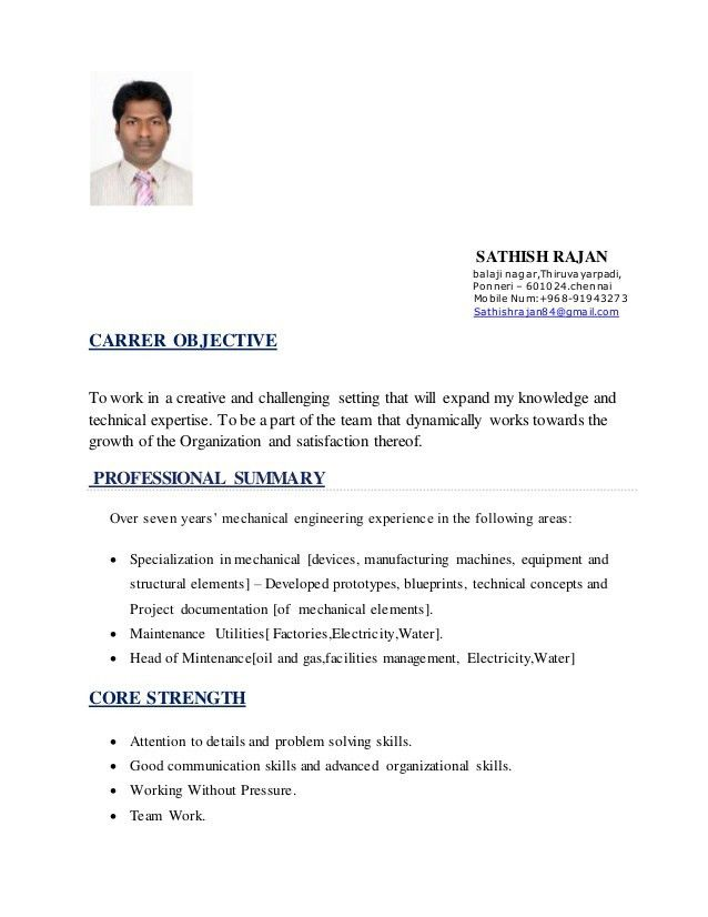 MECHANICAL PROJECT ENGINEER RESUME Updated 2016