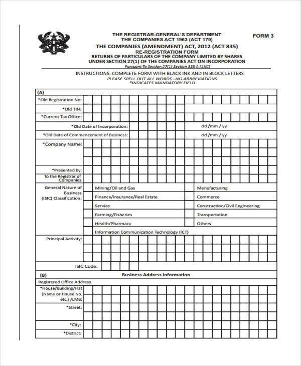 6+ TIN Registration Form Samples - Free Sample, Example Format ...