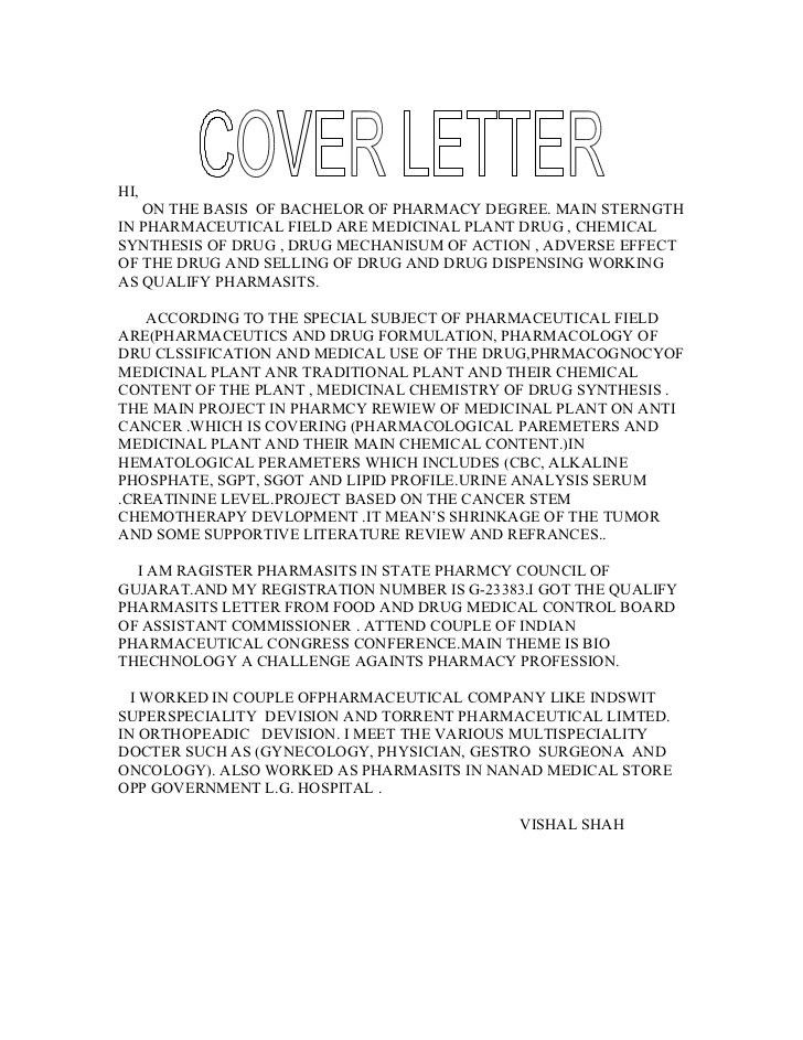 doctors office nurse cover letter business project manager cover ...