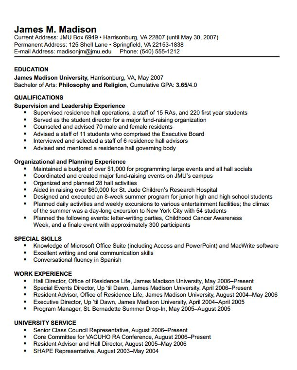 James Madison University - Resume: Format