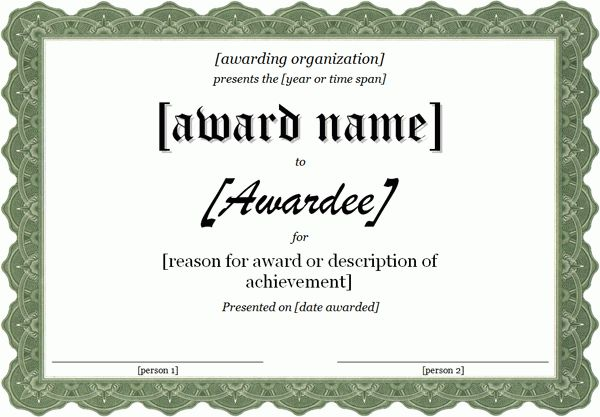 Template for Award Certificate | Certificate Templates