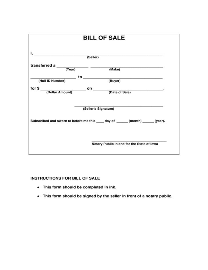ATV or Boat Bill of Sale Form - Iowa Free Download