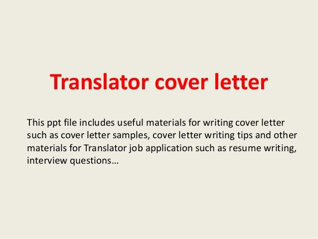 translator-cover-letter-1-638.jpg?cb=1393615161