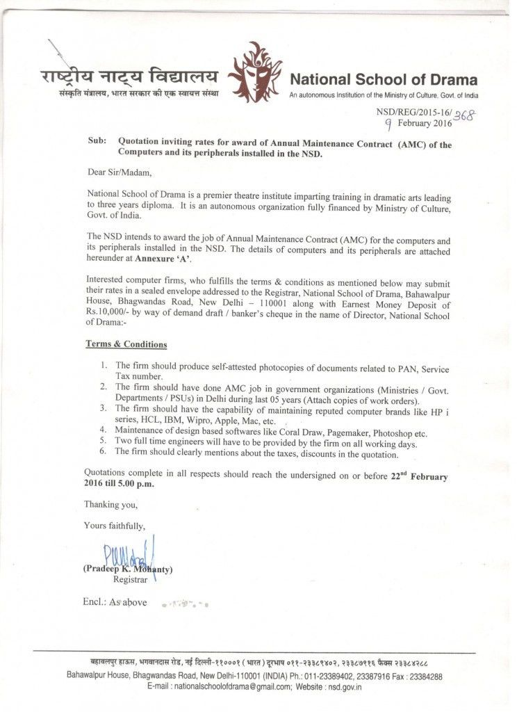 Tender for Annual Maintenance Contract of Computers & Peripherals