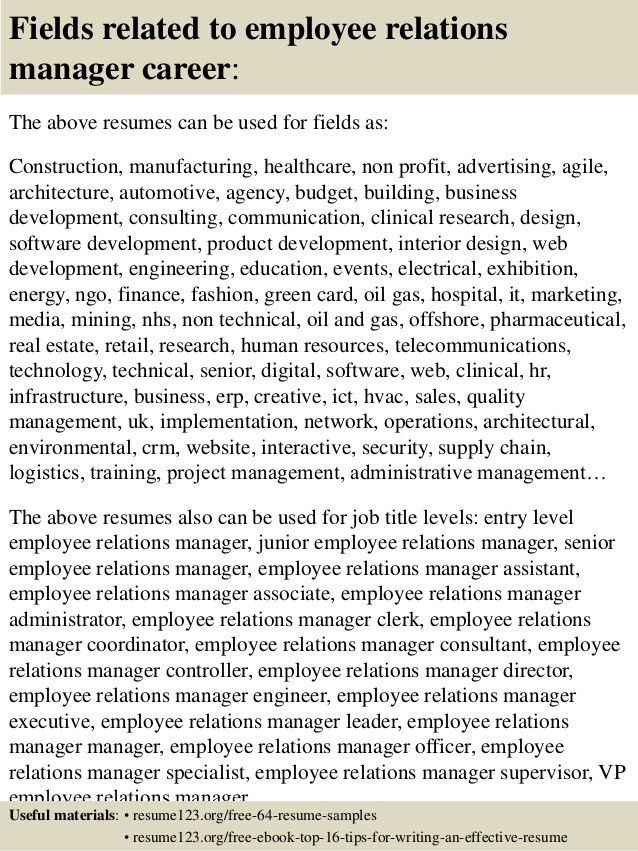 Top 8 employee relations manager resume samples