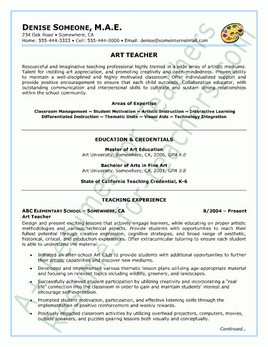 Art Teacher Resume Sample - Page 1 | Teacher, Teacher stuff and ...