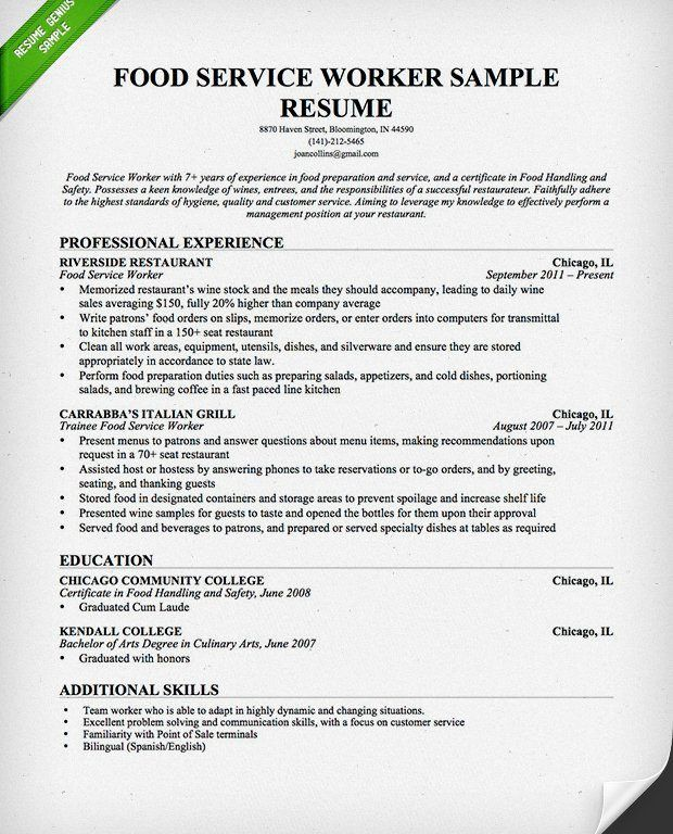 Download Food Service Worker Resume | haadyaooverbayresort.com