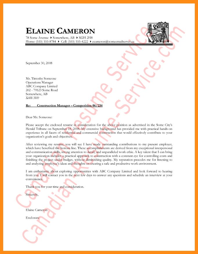 8+ Introduction / cover letter | laredo roses