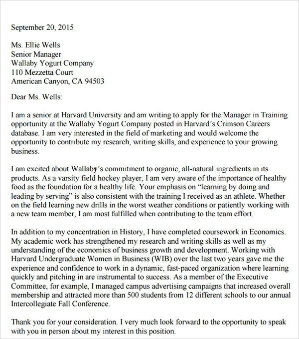 worker cover letter