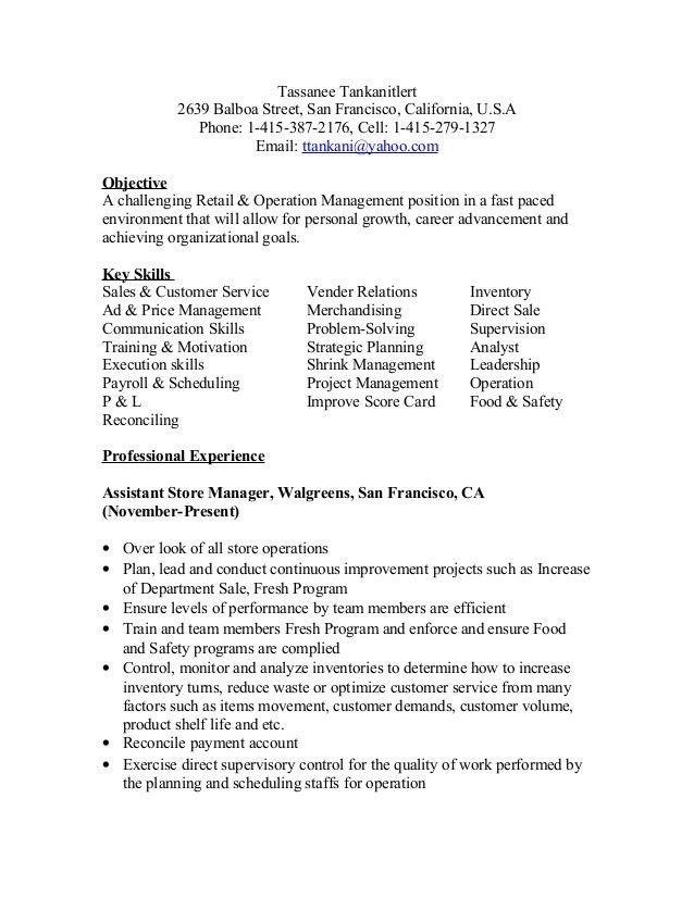 updated tass resume 2014