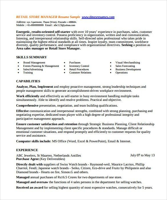 Sample Store Manager Resume - 10+ Free Documents in PDF